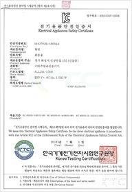 KC 전기안전인증